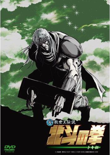 Aprés Saint Seiya..... Hokuto no Ken ! - Page 4 Tokisi10