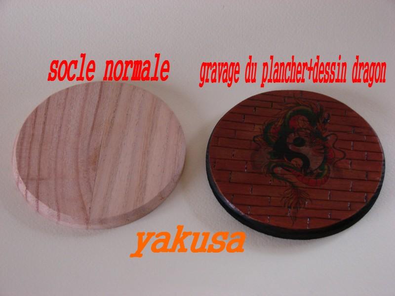 yakusa by yakusa Dsc00618