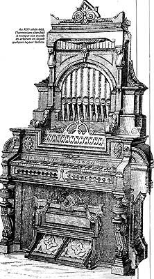Instruments monumentaux avec façade de tuyaux Harmon10