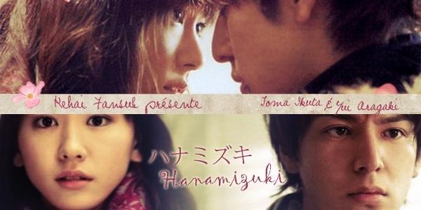 [ Projet J-Film ] Hanamizuki Bann_h10