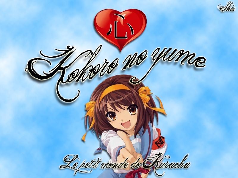 ~~ Kokoro no yume ~~