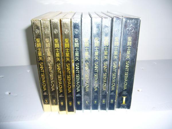 Les VCD Saint Seiya Fungch11