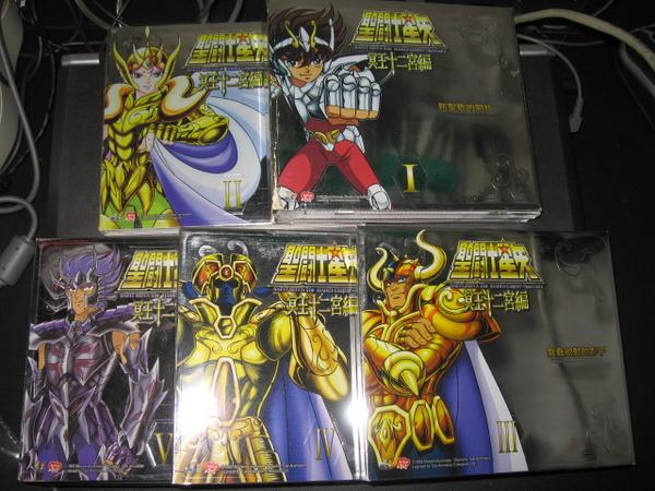 Les VCD Saint Seiya Jacuss10