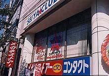 Magasin Seiya club Seiyac11
