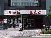Magasin Seiya club Seiyac23