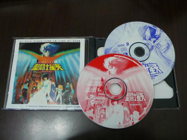 Les VCD Saint Seiya Wahtat10