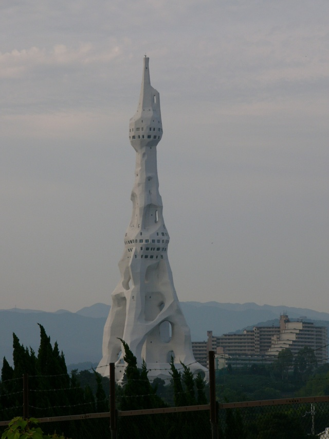 La PL Tower, Tondabayashi, Japon 11881111