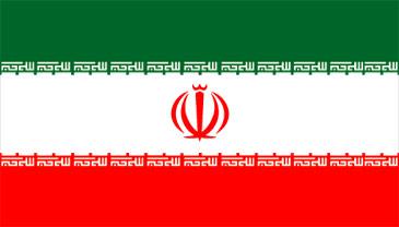 Emblème de l'Iran, Bojnurd, République Islamique d'Iran T0490711