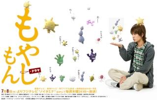 [Drama] Moyashimon 800px-10