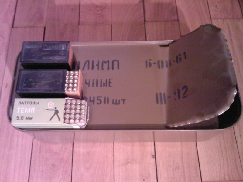munition olimp Sp_a0010