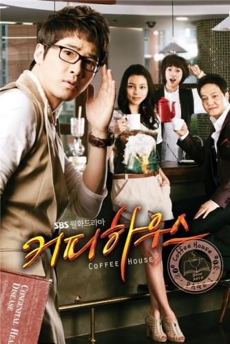 [Drama] Coffee House  Coffee10