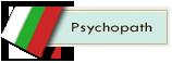Психопат с клавиатура