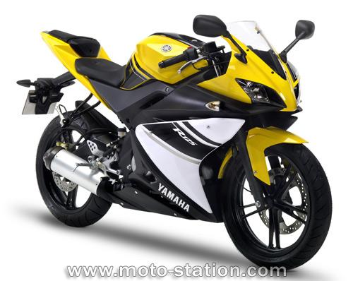 News moto 2008 : Yamaha YZF-R125 Yamaha12