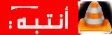 مسابقة أجمل تصميم عن أم المؤمنين عائشة رضي الله عنها Entbah10