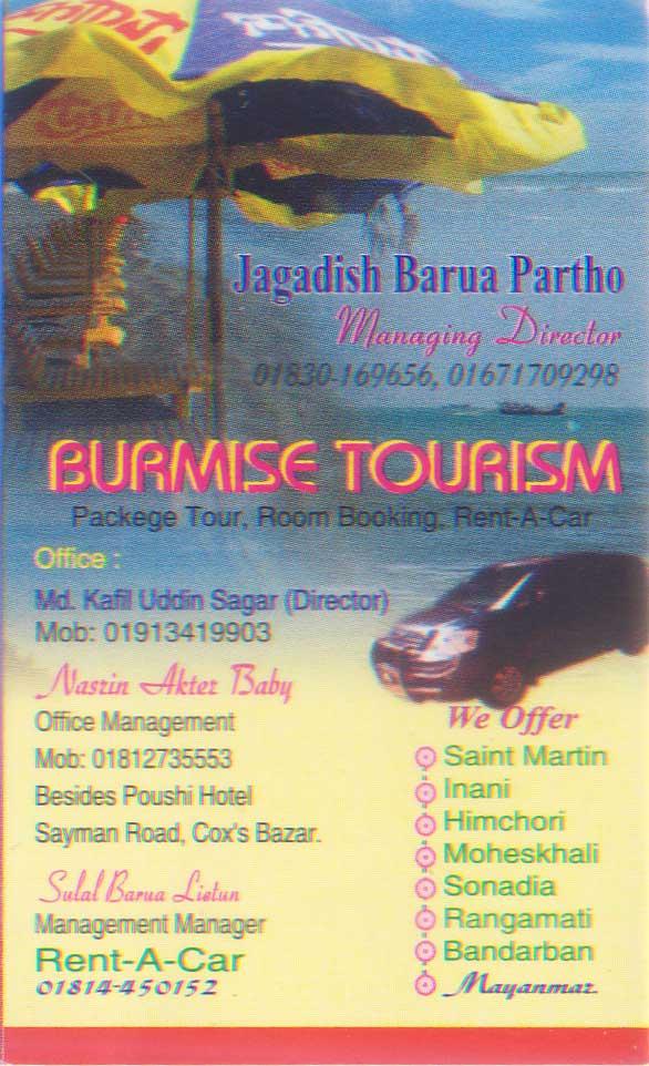 BURMISE TOURISM. Jagadi10