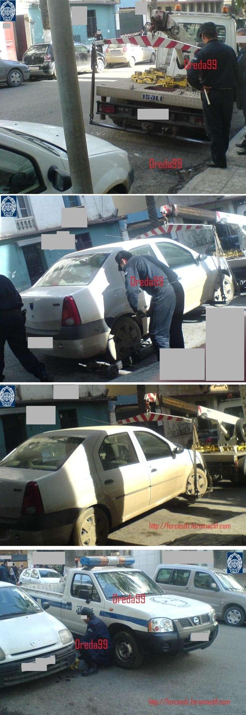 صور حصرية للشرطة Reda10