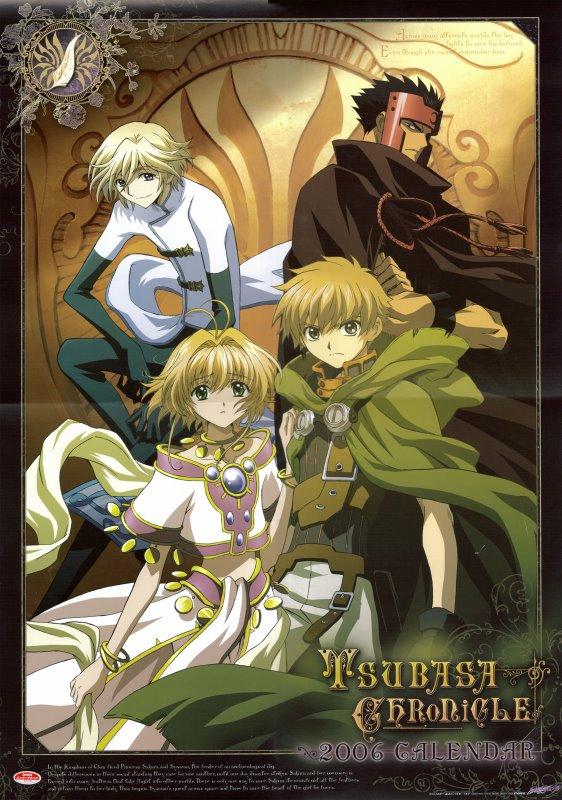 Gallery Anime Minito10