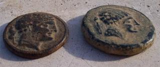 Variantes de monedas de Saiti - Página 2 Saeti_10