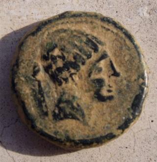 Variantes de monedas de Saiti - Página 2 Saeti_11