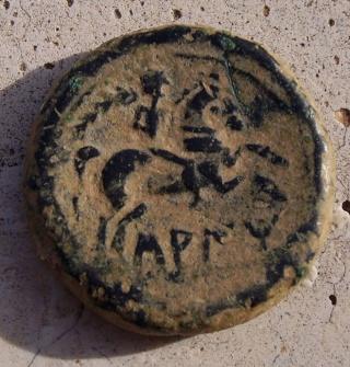 Variantes de monedas de Saiti - Página 2 Saeti_12