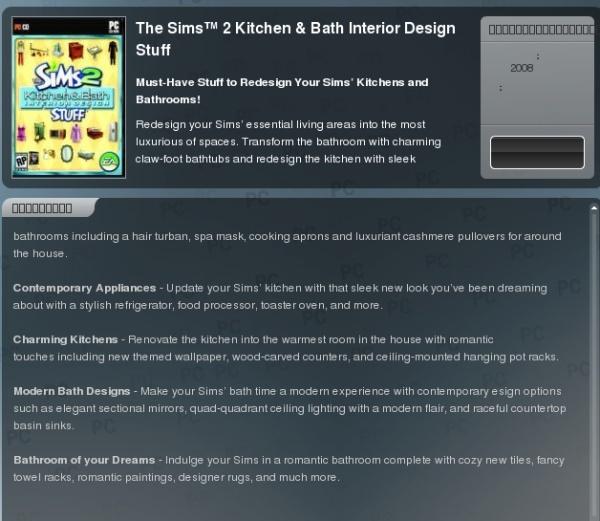 Packs de los Sims 2: Dudas y comentarios Pantal10