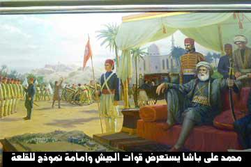 معاهدة لندن... والدولة المصرية الكبرى P610