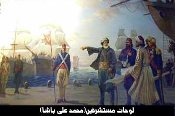 معاهدة لندن... والدولة المصرية الكبرى P710
