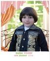 أطفال تل زيارات Dania13