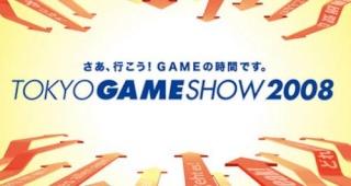 "[HILO OFICIAL] Tokyo Gameshow 2008 ""ACTUALIZADO"" Tgs_2010"