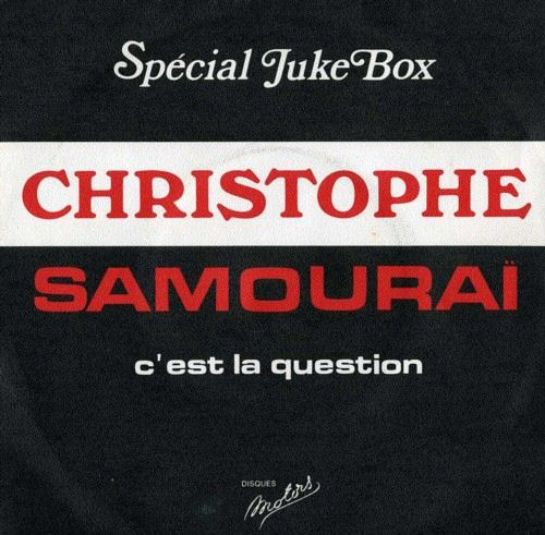 1976 Samouraï – C'est la question (Promo Juke-Box ) Img04310