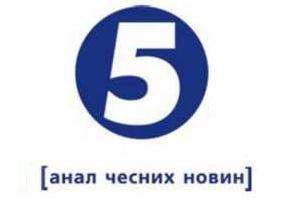 Звезды политических ток-шоу в Украине. 5anal10