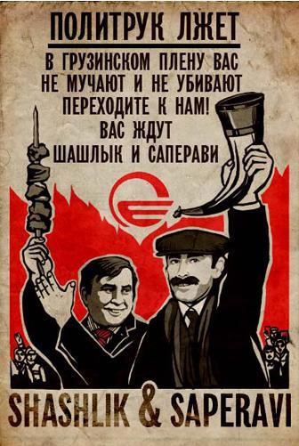 Звезды политических ток-шоу в Украине. Hruziy10