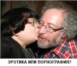 Звезды политических ток-шоу в Украине. Novodv10