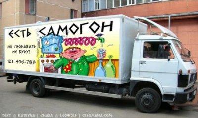 тюнинг авто Photo611