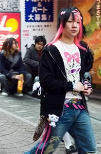 Les Tokyo Street style - Page 2 Captur10