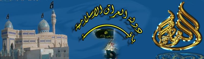 ramaadi Forum