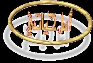 67ععععغ66666 Aziz_a10