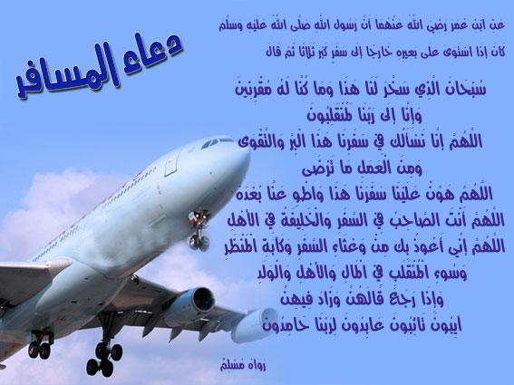 dou3a Azkar611
