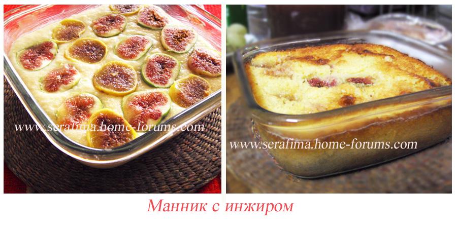 Кексы и маффины - Страница 6 Mannik10