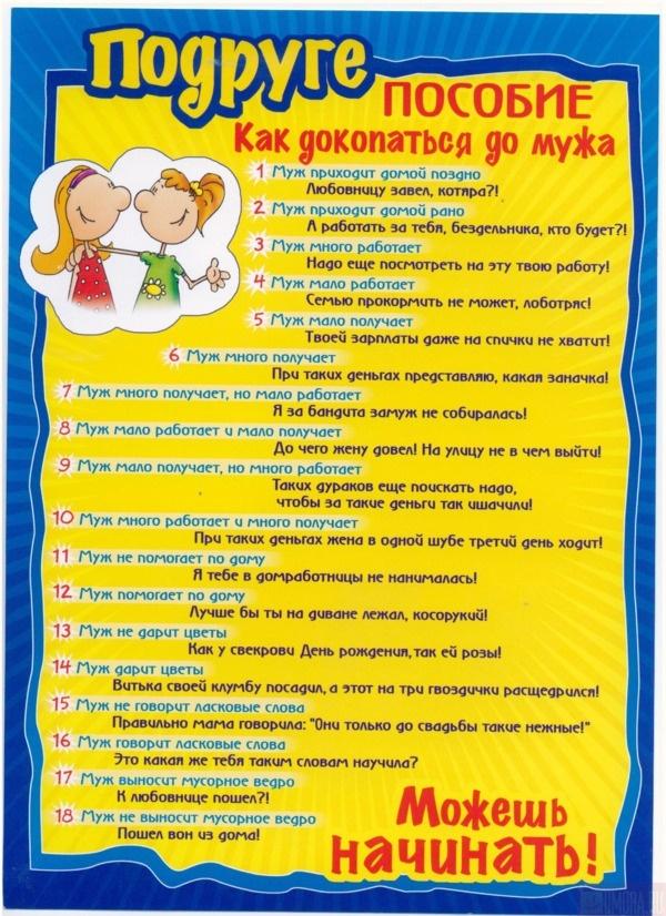 ЖЕНЩИНЫ Getima14