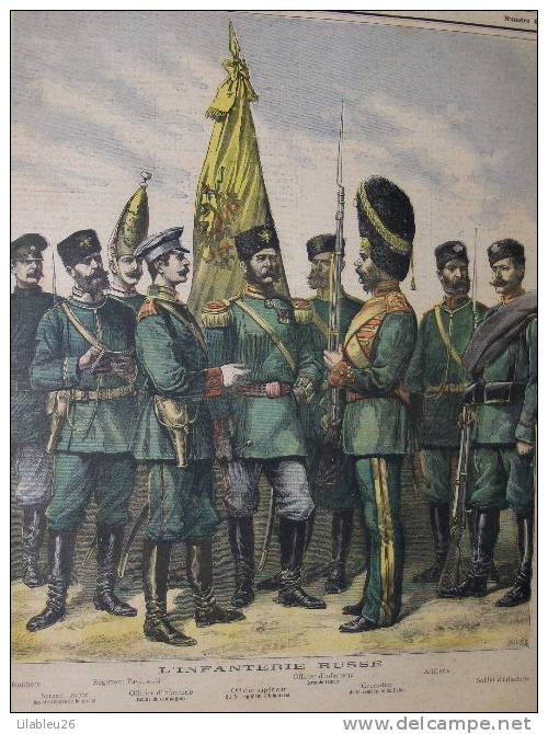 Imperial Russian troops 557_0010