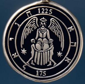 kush - Amuletet, talismanet dhe hajmalit Venus-10