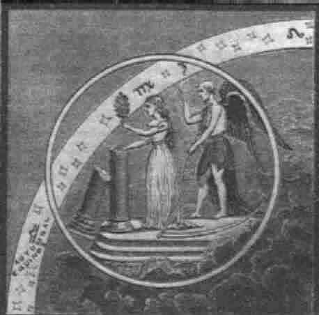 Statuja e Lirisë dhe Frimasoneria Weepin10
