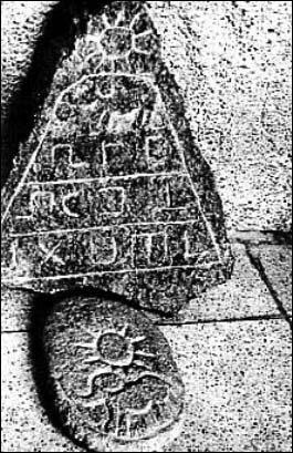 Артефакты и исторические памятники Ar_1010