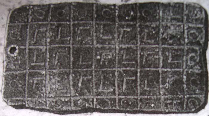 Артефакты и исторические памятники Ar_1510