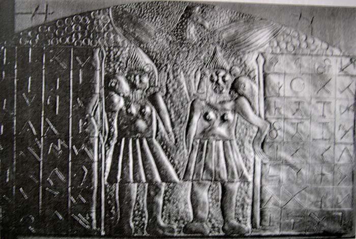 Артефакты и исторические памятники Ar_1710