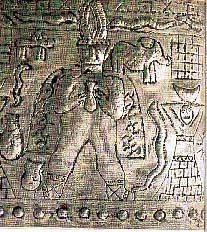 Артефакты и исторические памятники Ar_910