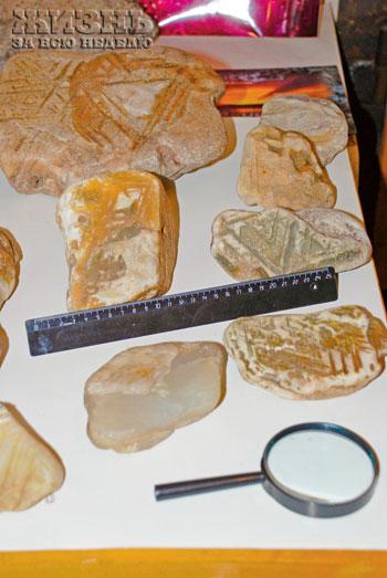 Артефакты и исторические памятники Nlo_310