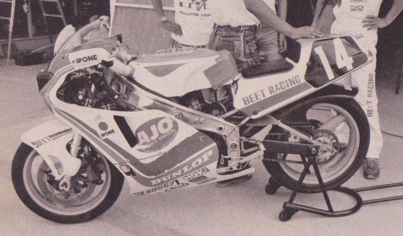 Kawasaki GPZ400R Img_3511