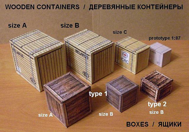 Kostenloser Download - Kisten in diversen Grössen in 1/87 199